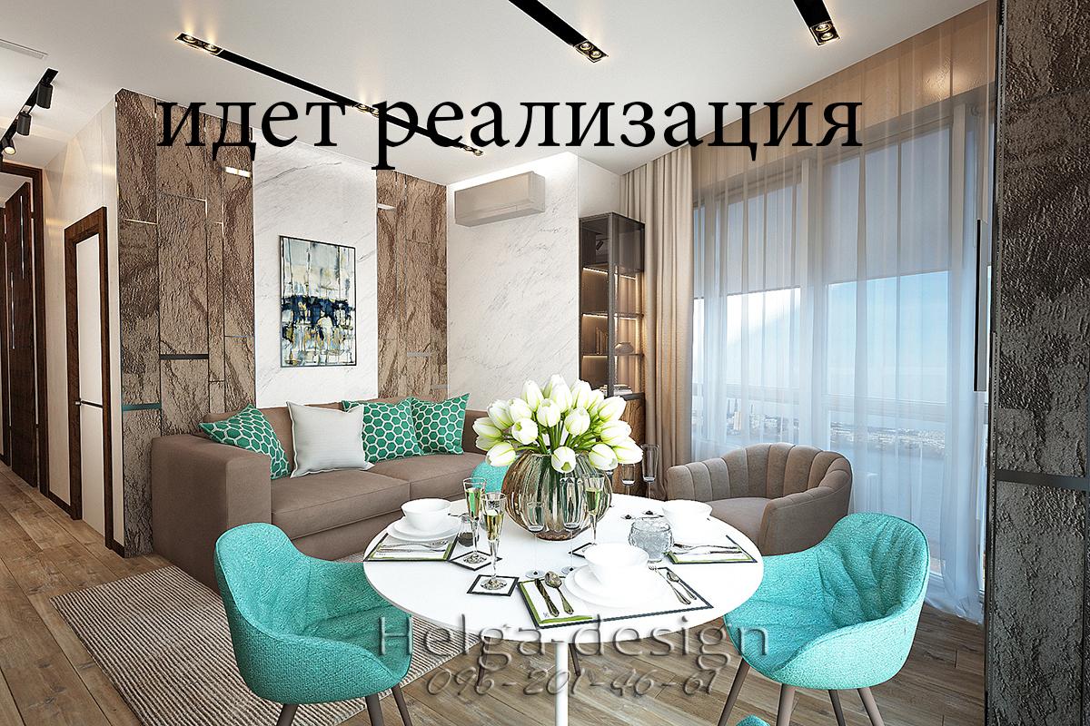 дизайн интерьера Днепр